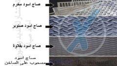 """alt=""""لمستشار للحديد والتوريدات-احمد صيام-"""""""